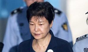 박근혜, 벌금·추징금 215억 중 납입 '0원'…강제집행 검토