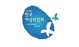 [속보] 박원순 시장 고소인쪽, 오후 2시 기자회견