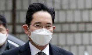 """이재용, 국정농단 재상고 안 한다…""""판결 겸허히 수용"""""""