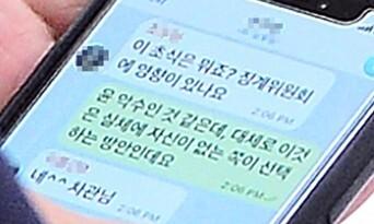 """윤석열 헌법소원, """"초식이 뭘까""""…이용구 """"악수 같은데"""""""