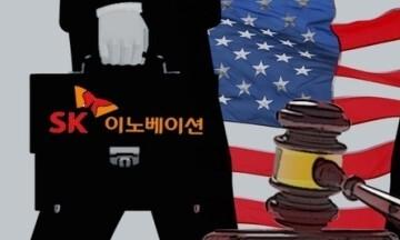 LG-SK  배터리 영업비밀 소송 최종 결정 또 연기