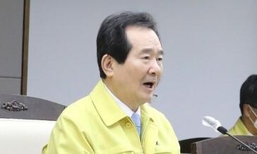 """""""한국인 입국금지국에 사증면제·무사증입국 잠정 중단"""""""