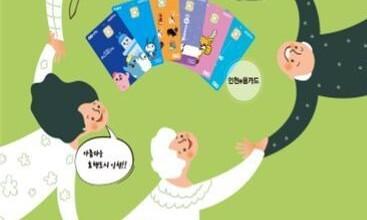 인천시, 취약계층 어르신들에게 연 8만원 '여가비' 지원