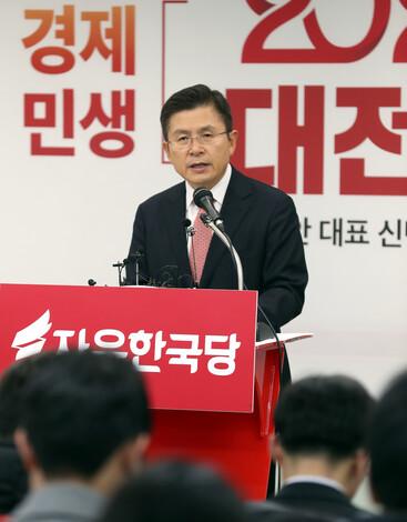 [사설] '반문재인'만 내세운 황교안 대표 새해 회견, 실망스럽다