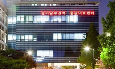 경찰, '욕설 논란' 아주대의료원장 고발사건 내사 착수