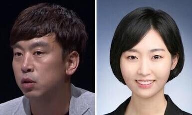 한겨레 '텔레그램…' 보도 수상