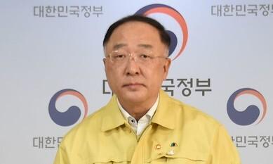 '유턴기업' 수도권 부지 우선배정…공장총량제는 유지