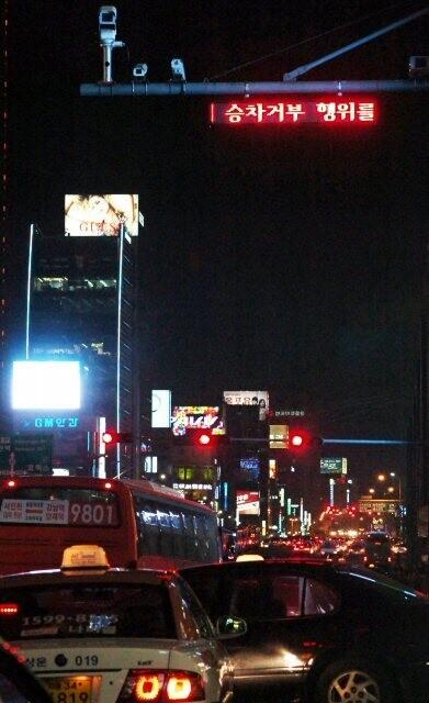 야간 시간대 택시의 승차거부 행위를 단속하기 위해 서울시가 강남대로에 설치한 폐회로TV. 연합뉴스