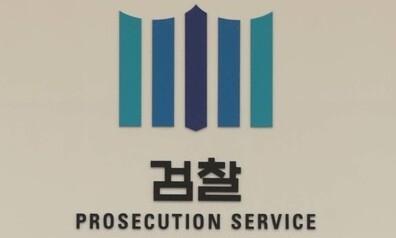 n번방 피해자 개명, 성착취 영상 삭제…법률지원 본격화