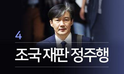 """김태우 """"정부 감찰 정치적""""…골프접대? """"악당 만나야 정보얻어"""""""