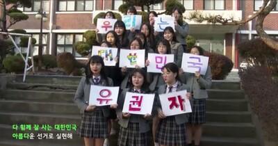 '우리는 대한민국 유권자' 홍보 동영상 캡처 화면