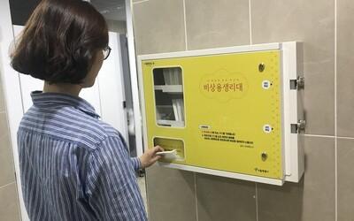 """서울 '무료 생리대' 3개월 비치해보니 """"남용 없어""""…200곳으로 확대"""