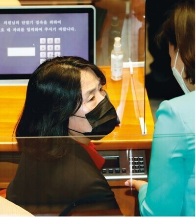 윤미향 더불어민주당 의원. 공동취재사진.
