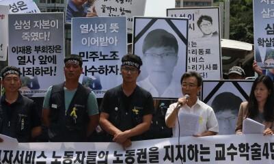 [단독]'삼성노조 와해 유죄' 경총 임원, 중노위 사용자 위원 활동
