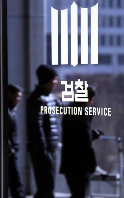 [사설] '한명숙 사건', '강압수사 논란' 진상 규명 필요하다