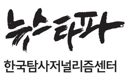 """""""법원·검찰 출입기자 신청거부 취소해달라"""" 언론사 3곳 소송"""