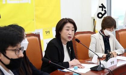 정의당 혁신위, 당대표 힘 뺀 최고위원 '집단 지도체제' 검토