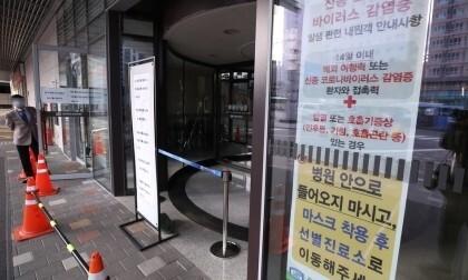 서울서도 병원·대형교회 등 '군집생활 시설' 중심 코로나19 확산