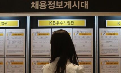 정부, '저출생' 원인으로 '고용 성차별' 첫 언급했다