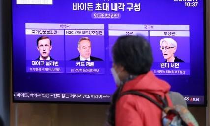 '블링컨 발언' 통해 엿보는 북-미 대화 촉진 3대 힌트는?