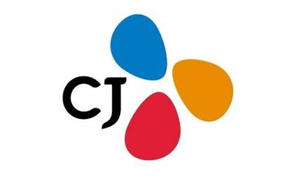 CJ그룹도 백신휴가 도입…최장 3일 부여