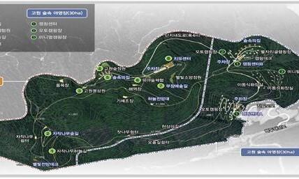 '바람의 언덕' 매봉산, 한국판 융프라우로 변신한다