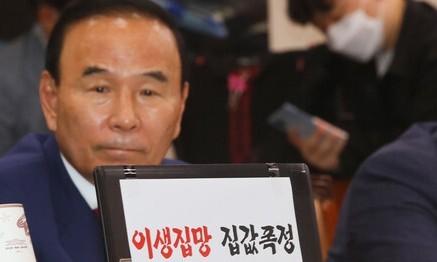 """민주당 """"박덕흠 의원직 사퇴""""…시민단체 """"포괄적 뇌물죄 고발"""""""