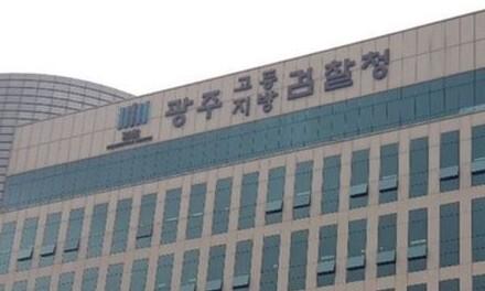 '민주당원 불법모집 의혹' 광주 공무원·공기업 직원 수사 확대
