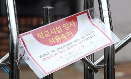 두산 새 사옥 현장서 확진자 발생…공사중단·1218명 전수검사