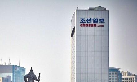 '서울시청 무단침입' 조선일보 기자 불구속 기소