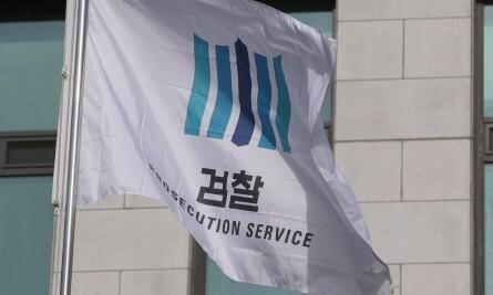 '하명수사 의혹' 숨진 검찰 수사관 아이폰X 잠금 풀렸다