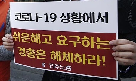 [아침햇발] 노사정, '해고 없는 기업 지원'에 합의하라