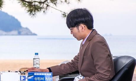 신진서 '남해 슈퍼매치' 3연승