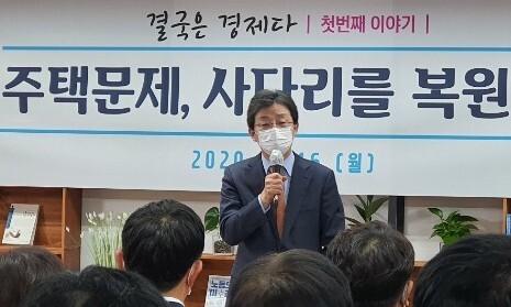 """유승민 """"아파트가 빵이라면"""" 김현미에 """"빵투아네트 같은 소리"""""""