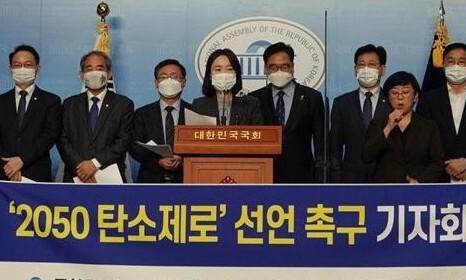 중국도, 일본도 하는데…'온실가스 제로' 약속, 한국은 안해?