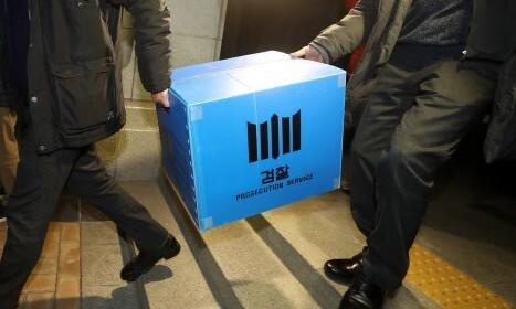 '청와대 선거개입' 기소 혐의…하명수사·공약 지원·후보자 매수
