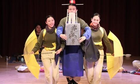 전태일 50주기를 기억하자…'동아시아 민중연극제' 개막