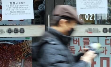 자가격리 어기고 매일 스타벅스…전국서 '코로나 고발' 잇따라