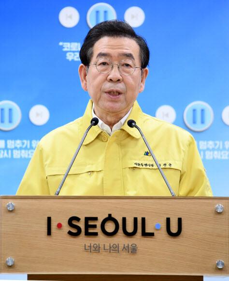 박원순 서울시장이 18일 서울시청에서 열린 코로나19 재난 긴급생활비 지원 정례브리핑''에서 발언하고 있다. 연합뉴스