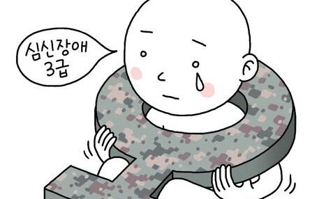"""인권위 """"육군, 성전환 부사관 전역심사 3개월 뒤 연기하라"""""""