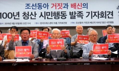 '거짓과 배신의 100년', 다시 언론개혁!