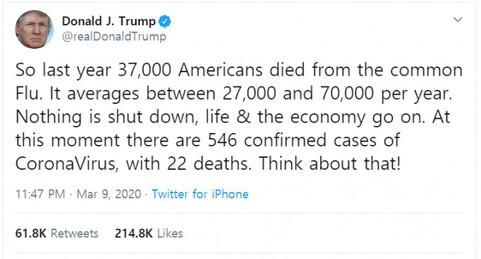 트럼프 대통령의 지난 9일 트위터 내용.