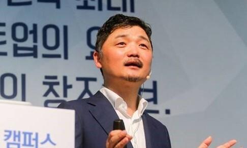 [단독] 김범수 자녀 케이큐브홀딩스 근무…승계 위한 경영수업?
