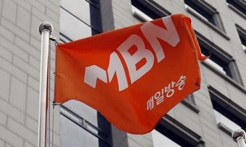 MBN '6개월 방송중단'…승인 취소 모면
