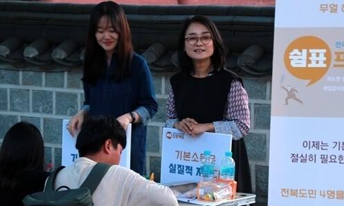 10만~50만원…경기도민 재난소득 최대 다섯배 차이날 듯