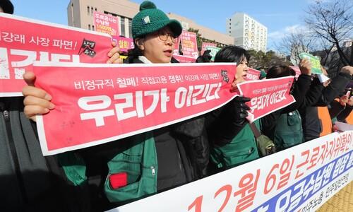 """톨게이트 노동자 3869명 또 승소…""""도공, 직접고용"""" 판결"""