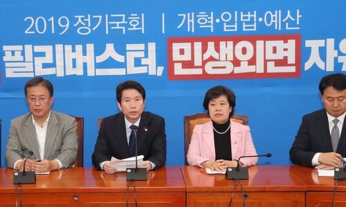 한국당 뺀 '4+1' 주말에도 실무협의…내년 예산안 막판조율