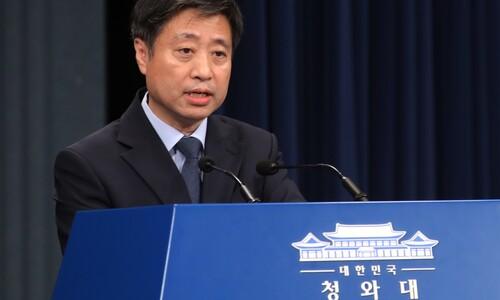 """청 """"'송병기 제보에 없던 내용 첩보에 추가' 보도, 사실 아냐"""""""