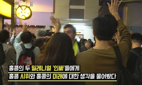 "[B딱] ""홍콩에 '마법부' 있다"" 밀레니얼의 SNS투쟁 꿀팁"