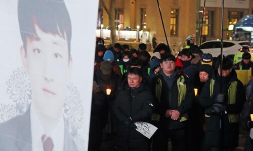 노동자 김용균을 추모하며
